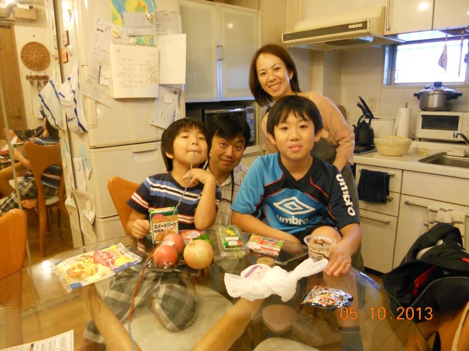 Saka family