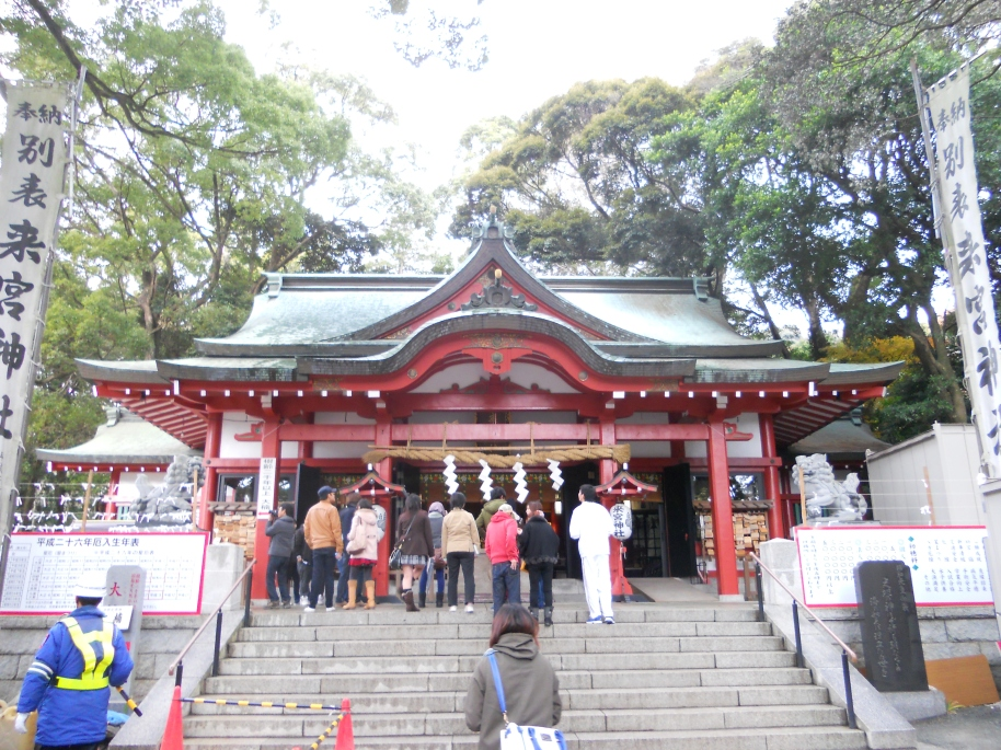 Kuil Kinomiya